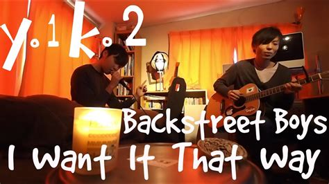 I want it that way - Backstreet Boys ( バックストリート・ボーイズ ) Cover