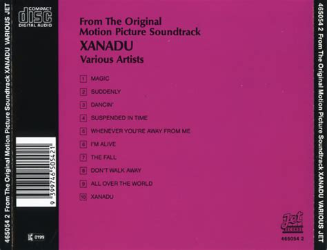 Xanadu Soundtrack (1980) - CD Sniper Reference Collection