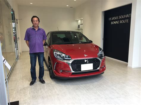 DS STORE 福岡 公式サイト - DS3 Chic Final Versionご納車です!