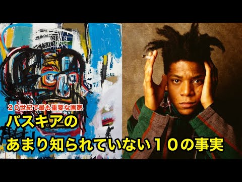 Irony Of The Negro Policemanの解説:MuseumAnote