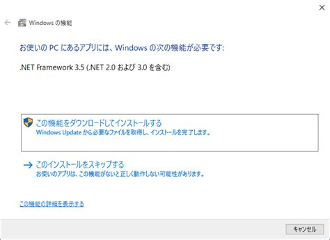 Windows 8 / 8