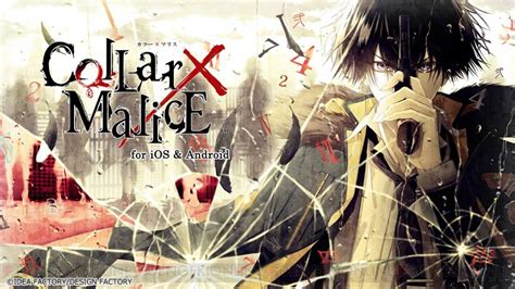 『Collar×Malice』iOS&Android版配信開始。シナリオ冒頭は無料で